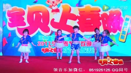 林老师2017最新幼儿园舞蹈小班舞蹈《加加油》六一儿童舞蹈教学视频