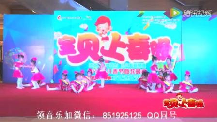2017幼儿舞蹈视频大全最新 幼儿园六一儿童少儿教学舞蹈视频大全《可爱娃娃》