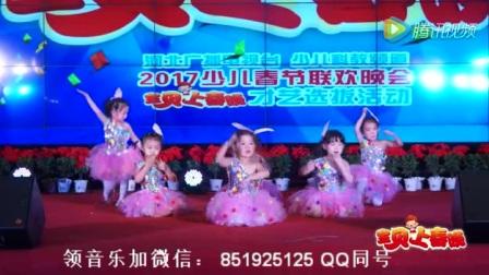 2017幼儿舞蹈视频大全最新 幼儿园六一儿童少儿教学舞蹈视频大全《可爱颂》
