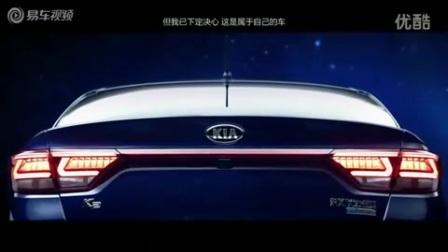 [汽车]东风悦达起亚新K2 车型亮点展示Rap版lf0汽车之家试驾奔驰 路虎