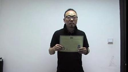 调酒师心理咨询师陆总分享2015年10月63届曹博士国际催眠师证书班.mp4