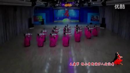 2016年北京朝阳区新编万人交谊舞