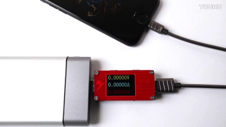 果粉爽歪歪 支持Lightning输入移动电源台电T100UC-S上手实测