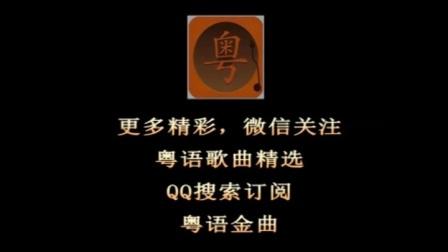 宝丽金全粤语,一人一首成名曲!