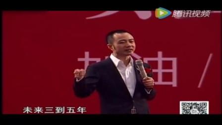 俞凌雄演讲站在风口上的互联网教育 如何引领行业的变革与发展趋势