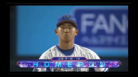 読売ジャイアンツ 今シーズンのホームラン19発(2016.4.17現在)