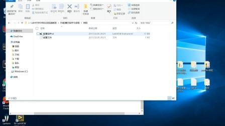 《LabVIEW中级实战视频教程(远程控制电脑)》06配置的保存与读取(第2节).mp4