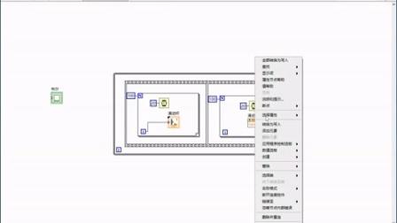 《LabVIEW中级实战视频教程(远程控制电脑)》05滚动条设置(第2节).mp4