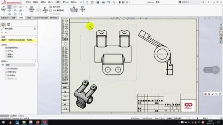 Solidworks-工程图-1.4、在工程视图中绘制草图.mp4