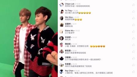 【罗志祥】娱乐百分百片头拍摄facebook直播20170317