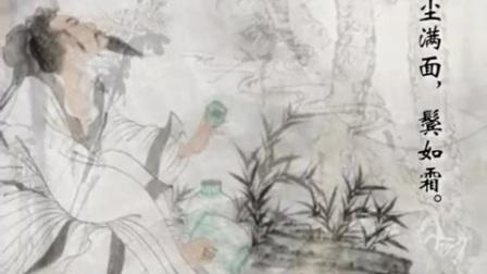 《江城子·记梦·十年生死两茫茫》苏轼(宋)