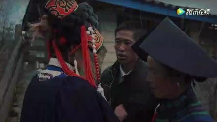 2017彝族结婚 彝族婚礼 彝族歌曲 沈万聪编彝族感人微电影《送别》 mv