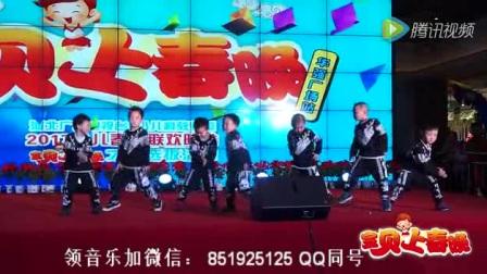 刘老师幼儿舞蹈视频2017最火《good_boy》幼儿舞蹈视频2017最新