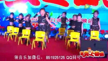 刘老师幼儿舞蹈视频2017最火《magic_baby》幼儿舞蹈视频2017最新
