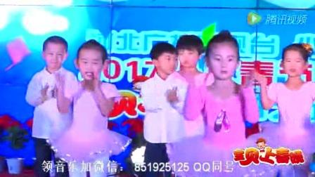 刘老师幼儿舞蹈视频2017最火《欢乐之歌》幼儿舞蹈视频2017最新
