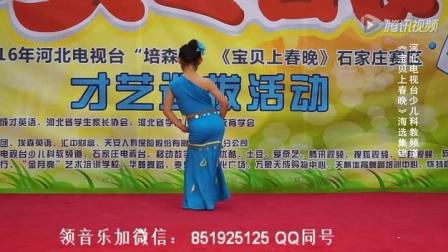 刘老师幼儿舞蹈视频2017最火《傣家小阿妹》幼儿舞蹈视频2017最新