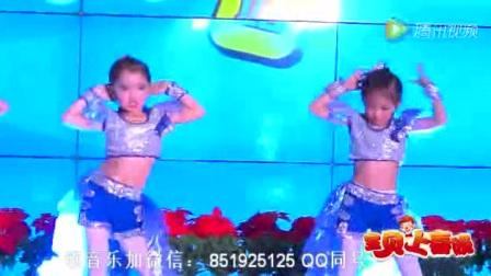 刘老师幼儿舞蹈视频2017最火《魅力四射》幼儿舞蹈视频2017最新