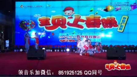 刘老师幼儿舞蹈视频2017最火《猫鼠之夜》幼儿舞蹈视频2017最新