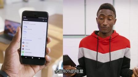 简介:谷歌PIXEL最好的智能手机测评(中文字幕)
