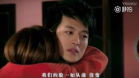 《爱情公寓3》主题曲MV《爱的回归线》