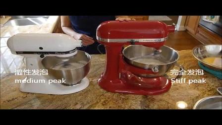 烘焙课堂之椰蓉吐司面包的做法烤箱做蛋糕