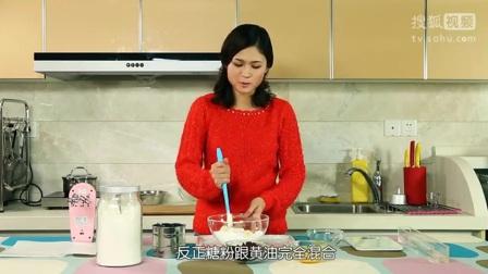 微波炉烤面包 沙县小吃 西餐的吃法