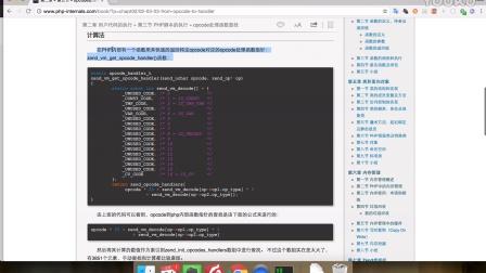 2.3.3 opcode处理函数查找.mov