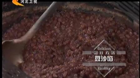 豆沙馅(红豆)