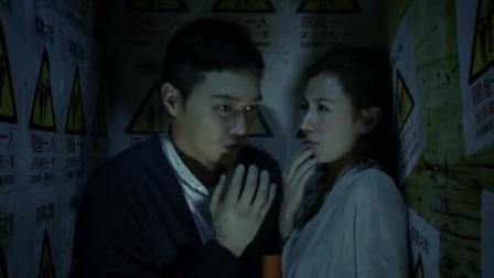 电梯内浪漫约会偷吻.mp4