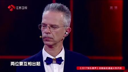 黄健翔受邀解说脑力赛 20170324