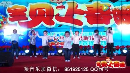 2017幼儿舞蹈视频大全最新 幼儿园六一儿童少儿教学舞蹈视频大全《open小将》