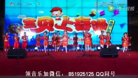 2017幼儿舞蹈视频大全最新 幼儿园六一儿童少儿教学舞蹈视频大全《过春节》