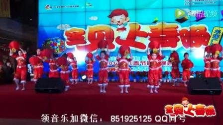 2017幼儿舞蹈视频大全最新 幼儿园六一儿童少儿教学舞蹈视频大全《发福发财中国年》