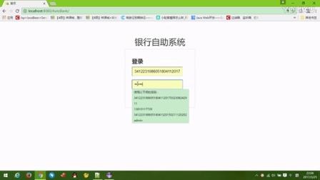 第20节、实战项目-银行存取款-客户修改密码和退出.mp4