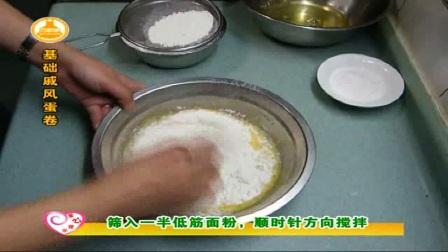 丹麦花样面包-德普烘焙实验室用烤箱做蛋糕