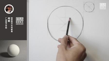 素描几何体_杭州起点画室