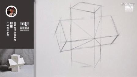 素描几何体_大班美术教案