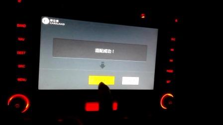 长城哈弗车系H1H2H5H6瑞风S3传祺GS3S本田CRV等智能一机多图系统演示