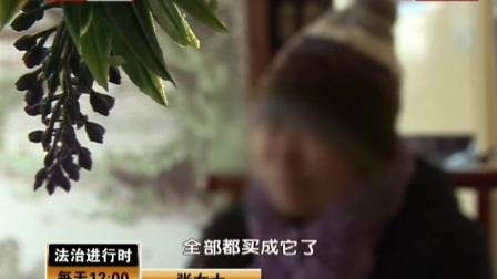 法治进行时__妙龄女子失踪 法治社会 法网 法律讲堂
