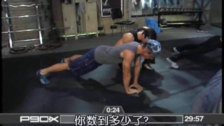 P90X.1.胸部和背部.Chest and back_1tr0