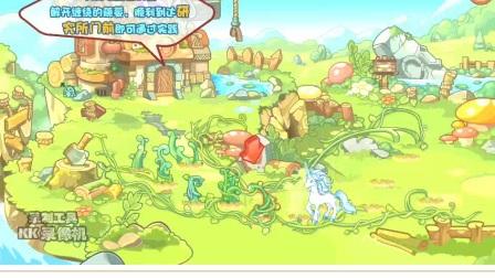 洛克王国无聊日常 p5 【柠檬橙子】一个蛇仙打死5个圣水守护!