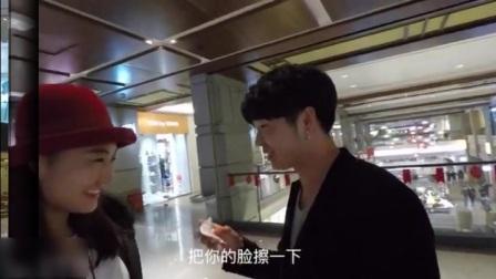 中国式渣男骗吻:长得帅就可以随便吻!女生姐姐妹妹一起吻!