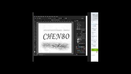 Photoshop CC视频教程漂亮艺术字体设计 PS视频