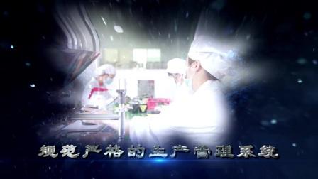 广州邹氏生物科技有限公司宣传片