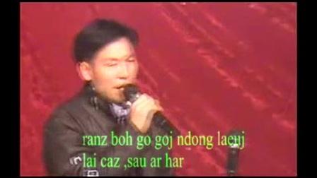 朗声僚广西西林壮族民间山歌上壮文字幕