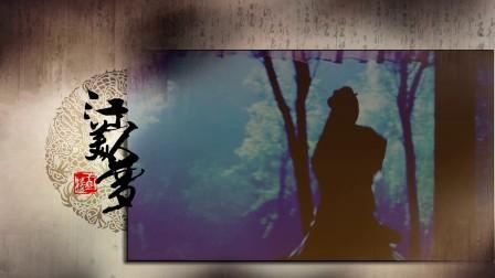 | 后宫舞蹈群像 | 【 江山美人梦 】- 凤舞江山,芳华万代