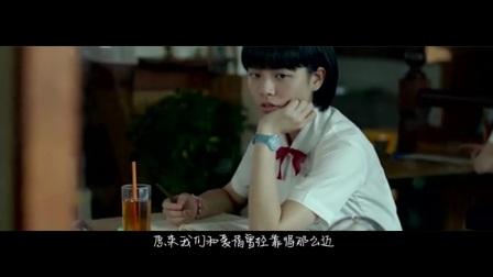 《我的少女时代》主题曲  小幸运 mv混剪