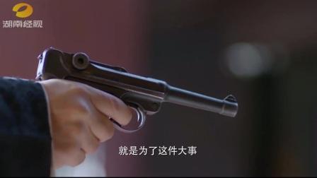 豪情励志传奇大戏《心如铁》730剧场即将全国首播  (剧情篇)