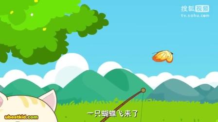 小猫钓鱼_经典童话故事_儿童歌曲视频大全[高清版].ifox
