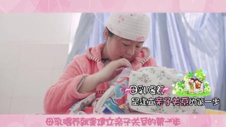 母乳喂养的优点-甘孜县人民医院